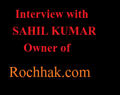 interview with sahil kumar