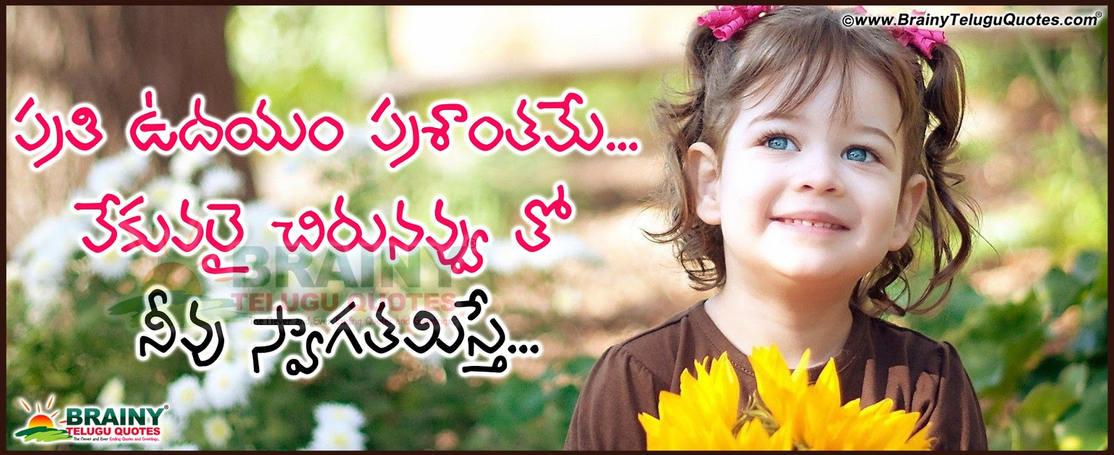 Best Telugu Quotes Reads Inspirational Quotes Images Best Smiling Quotes And Sayings In Telugu Language For
