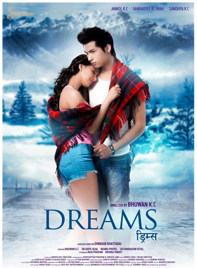 nepali film dreams poster