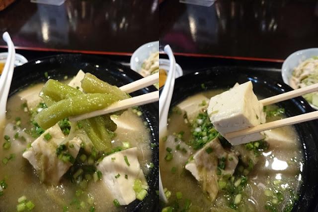 田芋の茎と島豆腐の写真