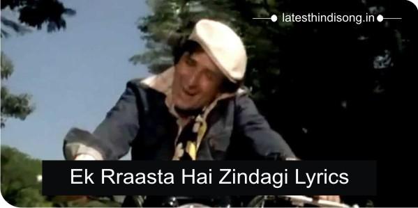 Ek-Raasta-Hai-Zindagi-Lyrics