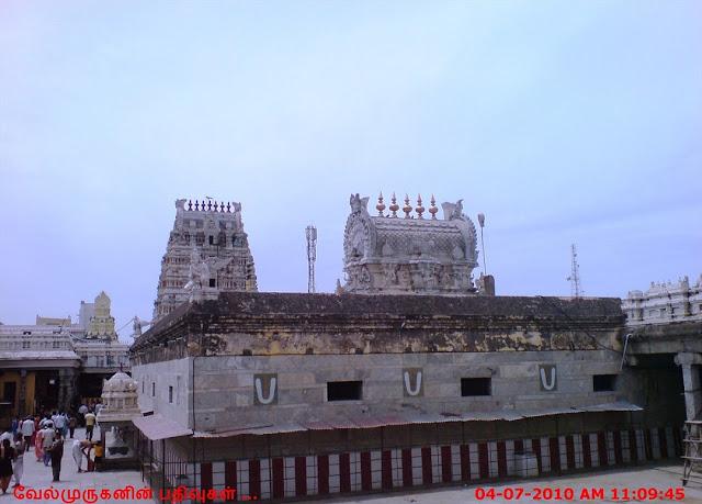 Thiruevvul Vishnu Temple