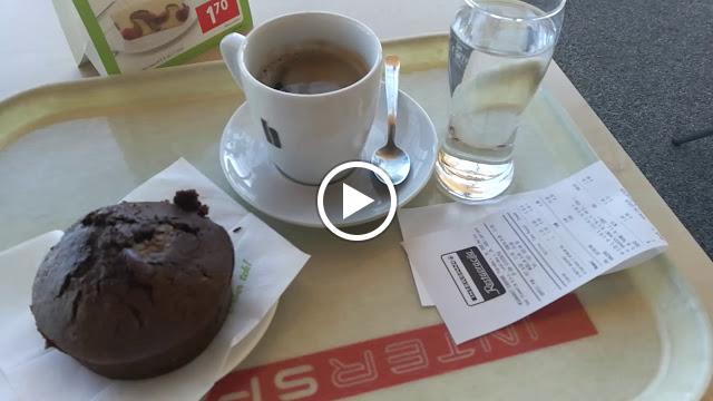 europark kava