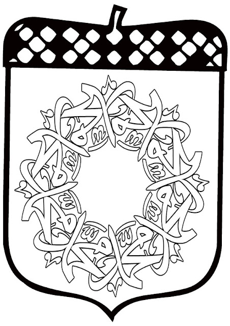 Prophet Mohammad Calligraphy Coloring Pages