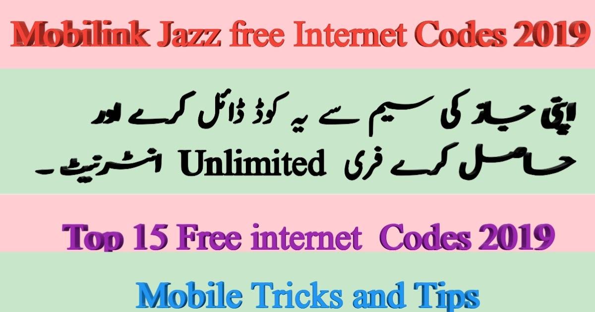 Unlimited Internet For Free 2019 – Meta Morphoz