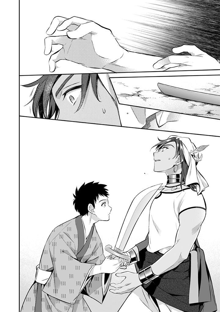 อ่านการ์ตูน Jimi na Kensei wa Sore Demo Saikyou desu ตอนที่ 18 หน้าที่ 12