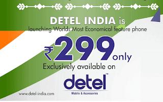 Book Detel D1 Mobile online