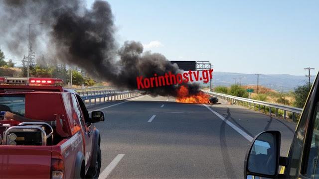 Πυρκαγιά σε εν κινήσει αυτοκίνητο στην Ε.Ο. Αθηνών - Κορίνθου