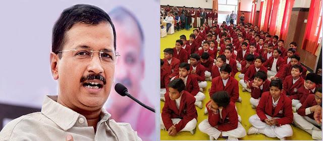 Delhi Govt Student