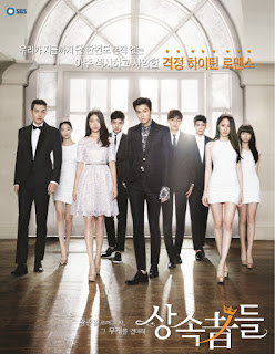 The Heirs (2013)