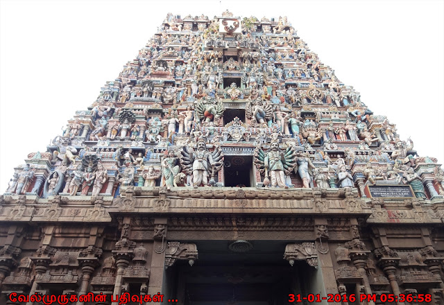 Chennai Mannady Sri Mallikeswarar Temple