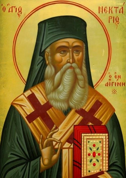 Άγ. Νεκτάριος Πενταπόλεως († 1846 – 1920)