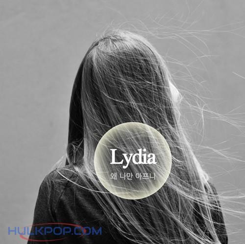 Lydia – 왜 나만 아프니 – Single