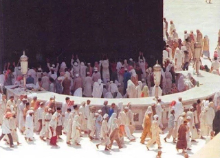 Mengetahui Hijir Ismail Ka'bah