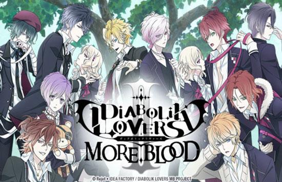 Diabolik Lovers More Blood Episode 1