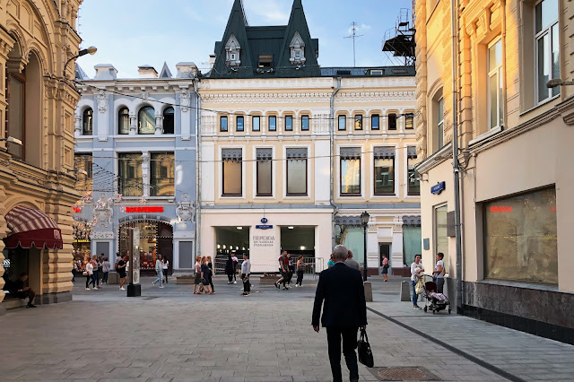Ветошный переулок, Никольская улица | Vetoshny pereulok, Nikolskaya ulitsa