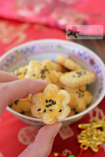 melt in your mouth salted egg yolk cookies