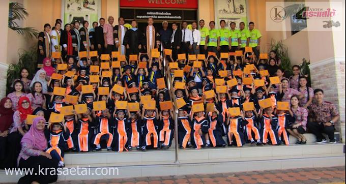 อบต.ไสไทย มอบวุฒิบัตรแก่นักเรียนศูนย์พัฒนาเด็กเล็ก ทั้ง4 ศูนย์