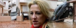 Διώξεις κατά Δούρου και άλλων 8 για τους 25 νεκρούς στη Μάνδρα – Τι απαντά η Περιφερειάρχης