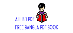 Bangla Pdf Book Download - Bangla Ebook Download