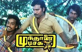 Mundhanai Mudichu Movie Scenes | Bhagyaraj gets hurt while helping a student | Urvashi