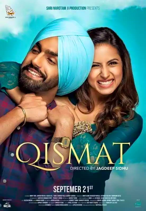 Punjabi movie Qismat Box Office Collection wiki, Koimoi, Qismat cost, profits & Box office verdict Hit or Flop, latest update Qismat tollywood film Budget, income, Profit, loss on MT WIKI, Bollywood Hungama, box office india