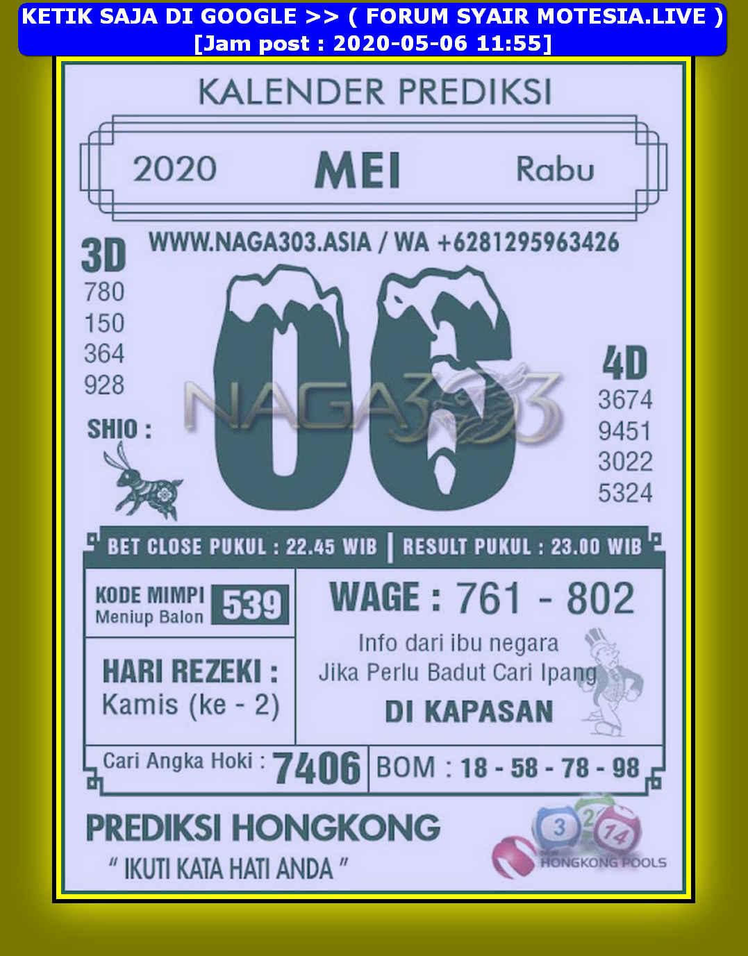 Kode syair Hongkong Rabu 6 Mei 2020 113