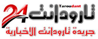 Medina24 -  المدينة24 جريدة إلكترونية مغربية
