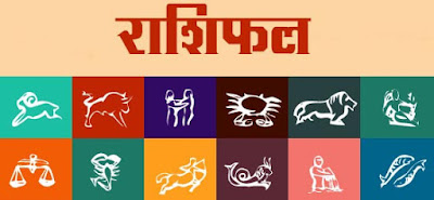 Free Daily weekly yearly horoscope & Rashifal jagiredai