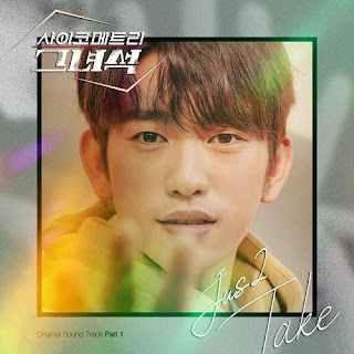 Download MP3 Jus2 – Take [OST He Is Psychometric]