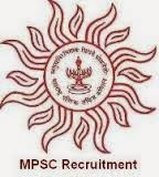 MPSC Police Sub Inspector Recruitment 2013