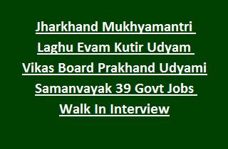Jharkhand Mukhyamantri Laghu Evam Kutir Udyam Vikas Board Prakhand Udyami Samanvayak 39 Govt Jobs Walk In Interview