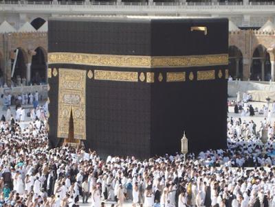 اسماء الفائزين بنتيجة قرعة حج الجمعيات الاهلية 1440هـ/ 2019 كشوف اسماء الفائزين