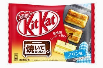 nestle japan baked kitkat