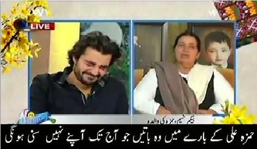 Apna TV Zone: Celebrities Corner Watch  GEO   ARY   Hum