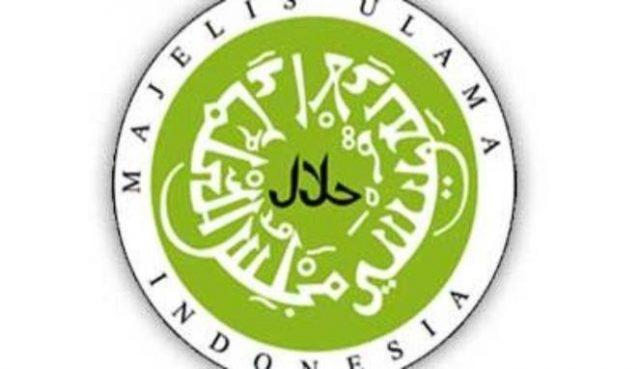 Logo Halal MUI Setelah Diambil Alih Pemerintah