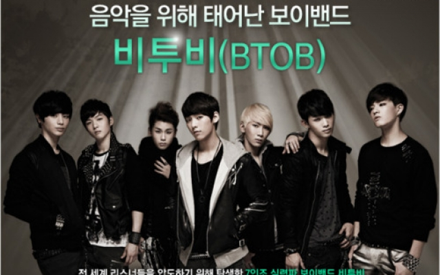 BTOB THE BEAT