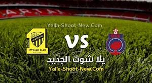 نهضة الزمامرة يحقق الانتصار على فريق أولمبيك آسفي في الدوري المغربي