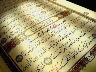 nada dering al-quran