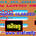 มาแล้ว...เลขเด็ดงวดนี้ 3ตัวตรงๆ หวยทำมือ สูตรพม่า THAI ลอตเตอรี่ งวดวันที่ 2/3/61