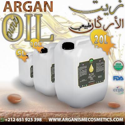 Pure Moroccan  cosmetic argan Oil Wholesale Supplier