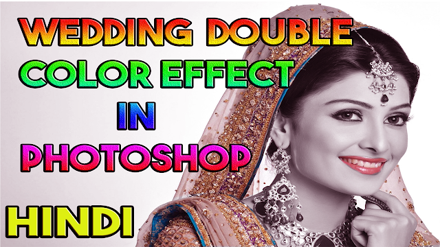 wedding Double color effect in photo in Photoshop