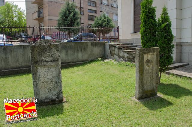 Lapidarium in Kumanovo museum, Macedonia
