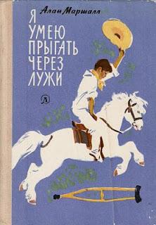 http://romanbook.ru/book/2756102/?page=1