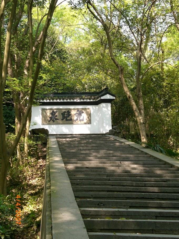 大陸杭州虎跑泉 天下第三泉 -張傑克JC
