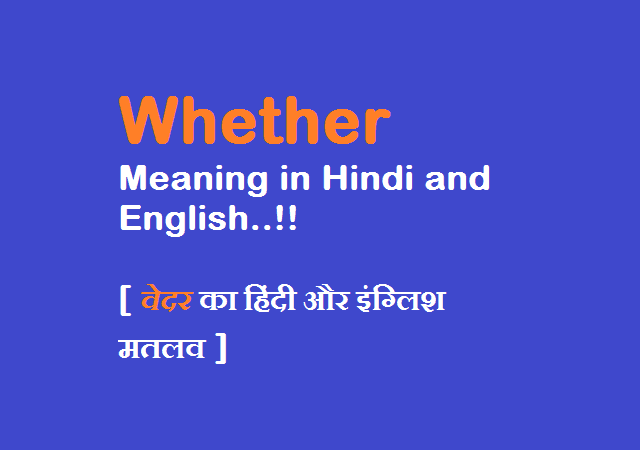 Whether Meaning in Hindi and English