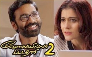 Dhanush New Movie 2017 | VIP 2 Movie Scenes | Dhanush resigns his job | Dhanush challenges Kajol