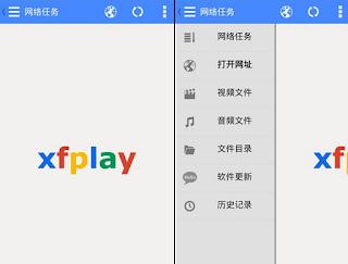 影音先鋒 App