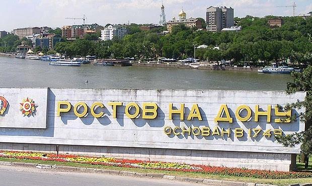 Ростов-на-Дону вошёл в ТОП-10 самых опасных городов в Европе