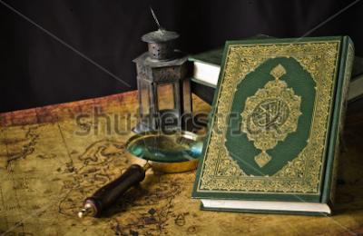 Nama Surah Dalam Al-Qur'an Ke 101-114 Dan Kandungannya